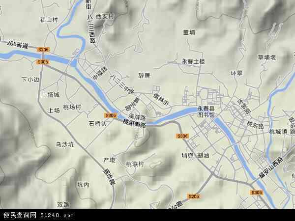 泉州市 永春县 五里街镇  本站收录有:2018五里街镇卫星地图高清版,五