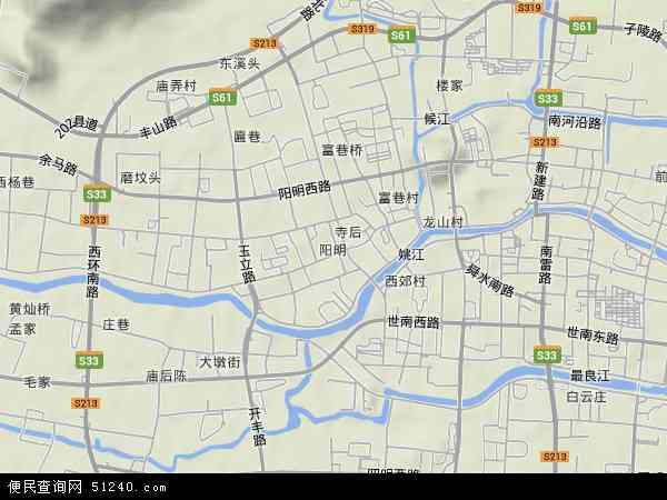 中国 浙江省 宁波市 余姚市 阳明  本站收录有:2016阳明卫星地图高清