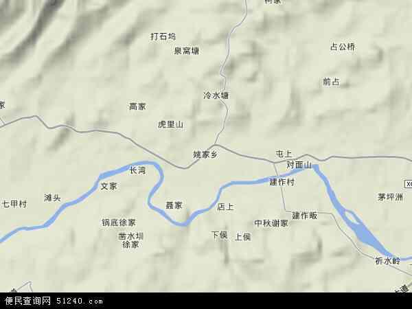 中国江西省上饶市横峰县姚家乡地图(卫星地图)