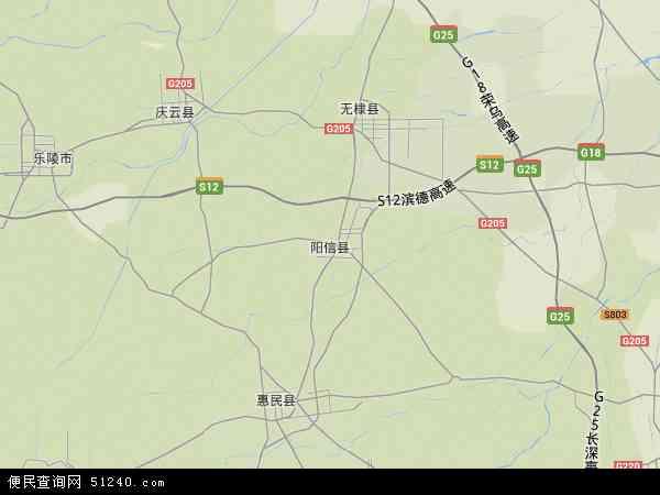 中国山东省滨州市阳信县地图(卫星地图)
