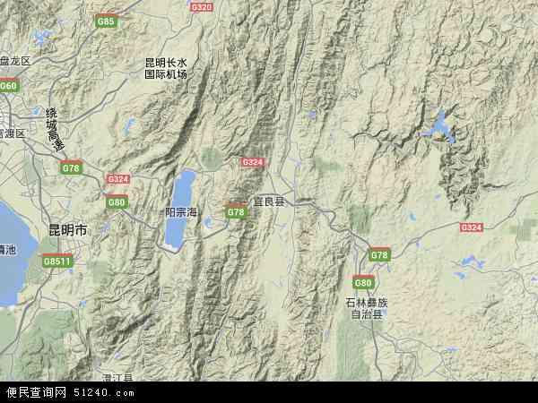 中国云南省昆明市宜良县地图(卫星地图)
