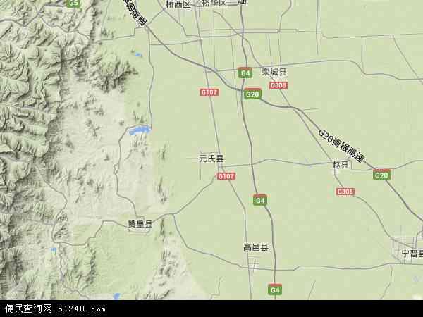 中国河北省石家庄市元氏县地图(卫星地图)