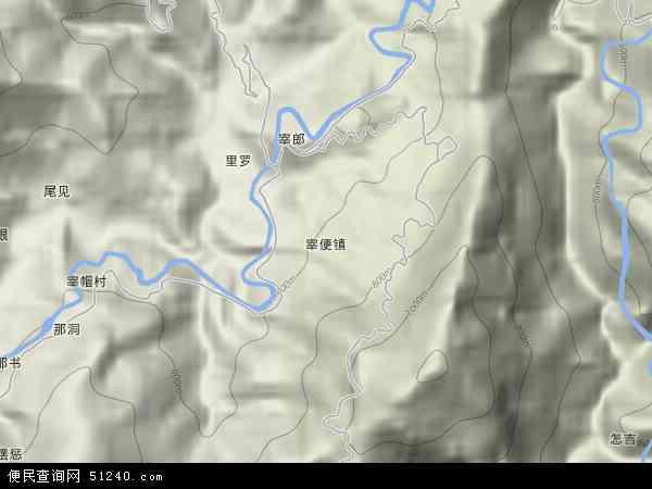 省黔东南苗族侗族自治州从江县宰便镇地图(卫星地图)