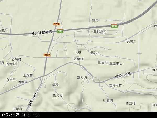 中国河南省郑州市巩义市站街镇地图(卫星地图)图片