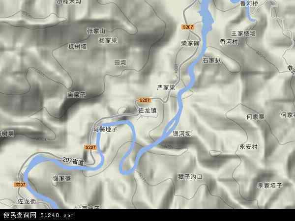 中国陕西省安康市岚皋县佐龙镇地图(卫星地图)
