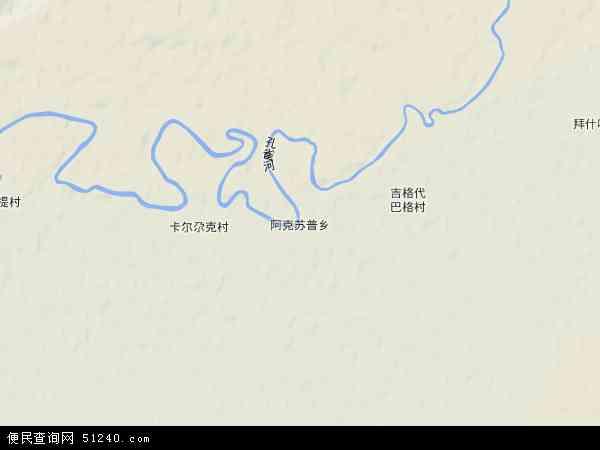 阿克苏普乡地图 - 阿克苏普乡卫星地图