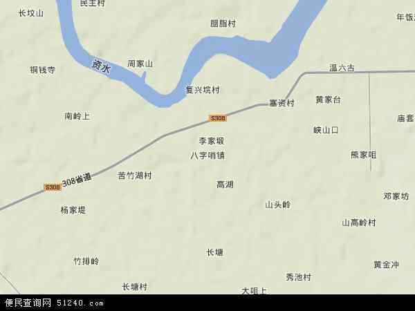 八字哨镇高清卫星地图 八字哨镇2017年卫星地图 中国湖南省益阳市