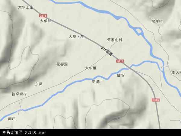 大华镇高清卫星地图 大华镇2017年卫星地图 中国青海省西宁市湟源图片