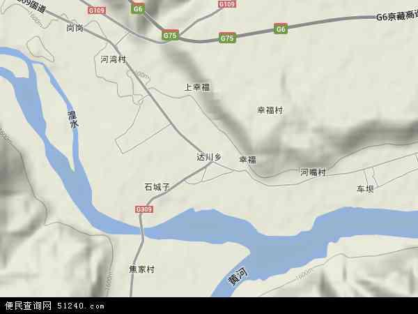 达川乡地图 达川乡卫星地图 达川乡高清航拍地图 达川乡高清卫星地图