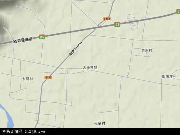 大册营镇地图 - 大册营镇卫星地图