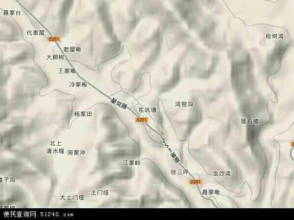 中国湖北省襄阳市南漳县东巩镇地图(卫星地图)