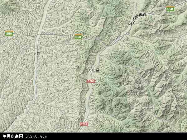 方山县地图 - 方山县卫星地图图片