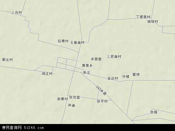 中国山东省菏泽市郓城县黄集乡地图(卫星地图)