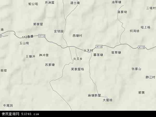 火天乡地图 - 火天乡卫星地图 - 火天乡高清航拍地图