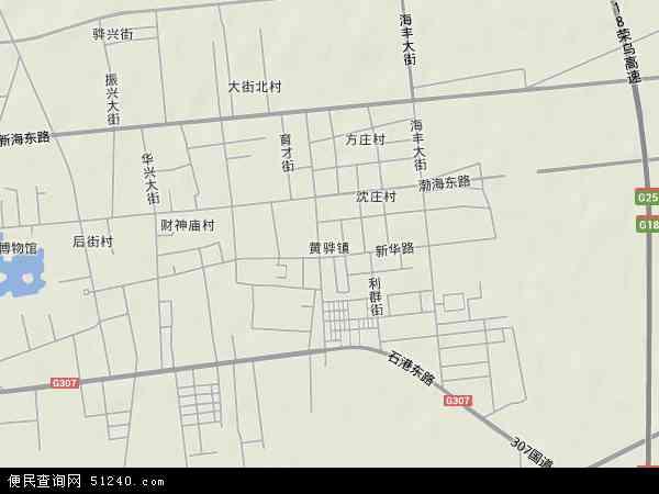 黄骅 镇地图 黄骅 镇 卫星 地图