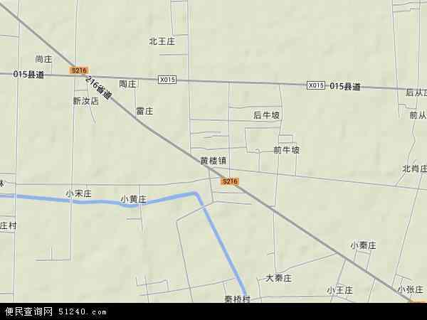 中国河南省驻马店市新蔡县黄楼镇地图(卫星地图)