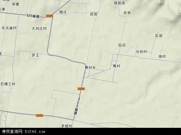 中国河南省平顶山市汝州市焦村乡地图(卫星地图)