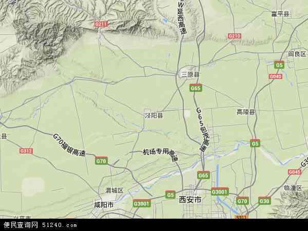 泾阳县地图 - 泾阳县卫星地图