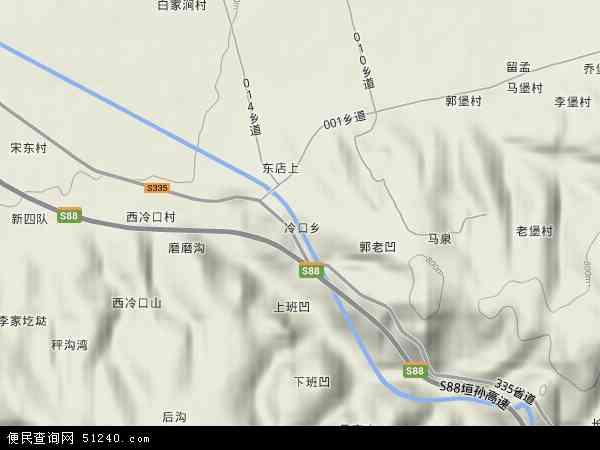 中国山西省运城市绛县冷口乡地图(卫星地图)