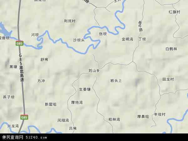 中国四川省自贡市沿滩区刘山乡地图(卫星地图)
