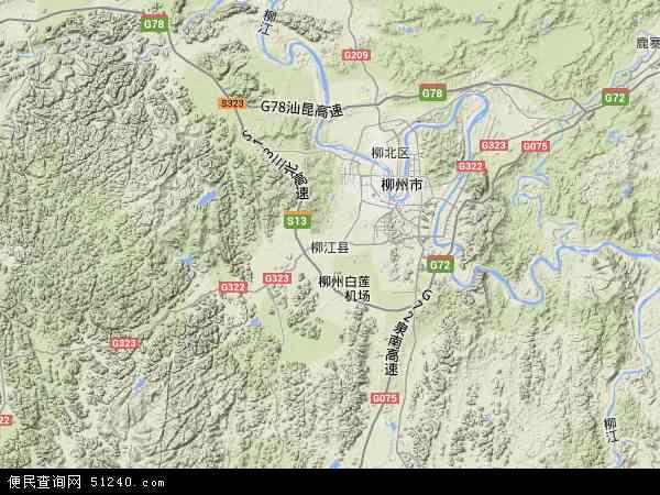 中国广西壮族自治区柳州市柳江县地图(卫星地图)