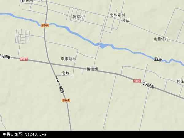 卫星地图 中国山东省济宁市泗水县苗馆镇地图