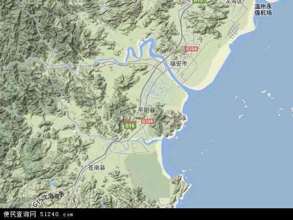 中国浙江省温州市平阳县地图(卫星地图)