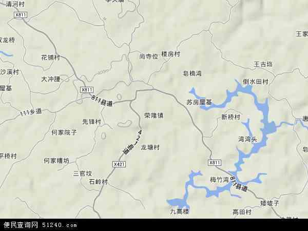 中国重庆市荣昌县荣隆镇地图(卫星地图)