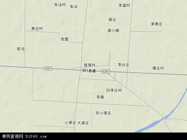 中国江苏省徐州市丰县首羡镇地图(卫星地图)