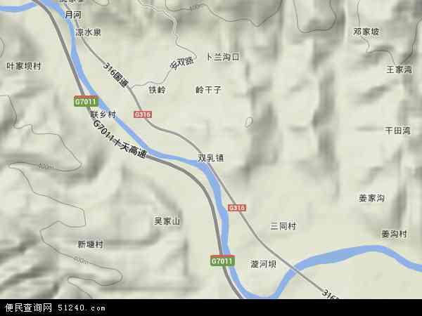 中国陕西省安康市汉阴县双乳镇地图(卫星地图)