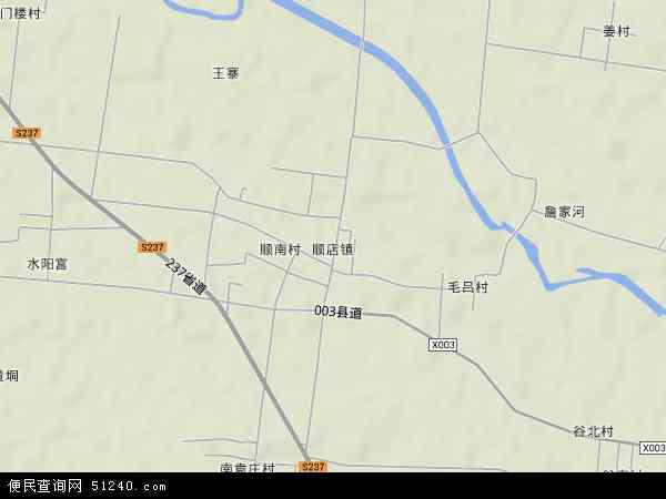 中国河南省许昌市禹州市顺店镇地图(卫星地图)