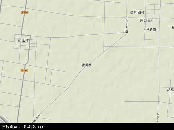 中国河北省邢台市宁晋县唐邱乡地图(卫星地图)
