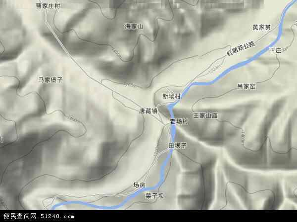 中国陕西省宝鸡市凤县唐藏镇地图(卫星地图)