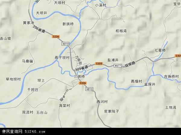 中国重庆市荣昌县吴家镇地图(卫星地图)