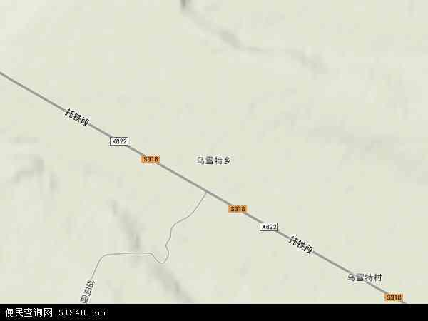 维吾尔自治区塔城地区托里县乌雪特乡地图(卫星地图)