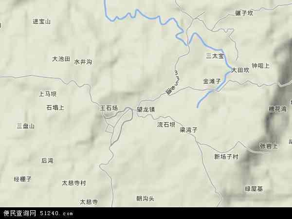 望龙镇地形地图