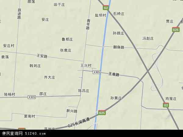 本站收录有:最新王兴镇地图,2016王兴镇地图高清版,王兴镇电子地图
