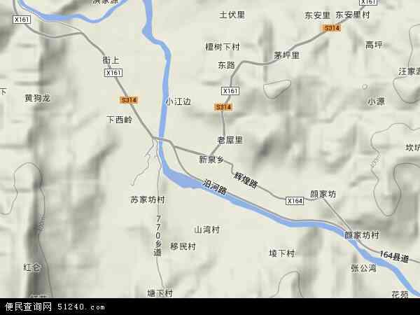 中国江西省萍乡市芦溪县新泉乡地图(卫星地图)
