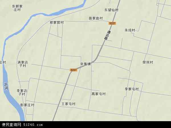 中国山东省临沂市沂南县辛集镇地图(卫星地图)