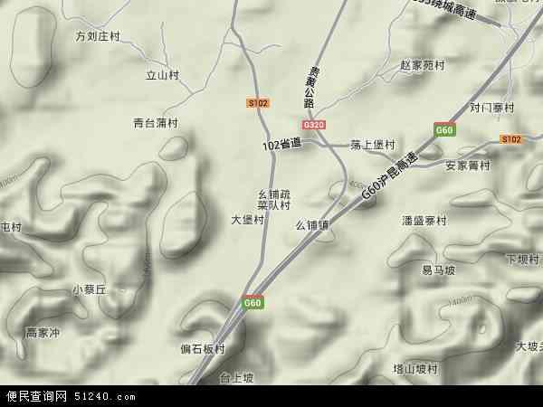 幺铺镇地图 - 幺铺镇卫星地图