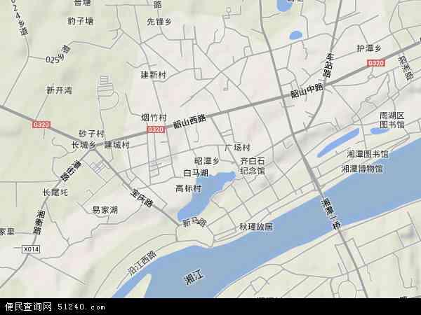 昭潭乡地图 - 昭潭乡卫星地图 - 昭潭乡高清航拍地图