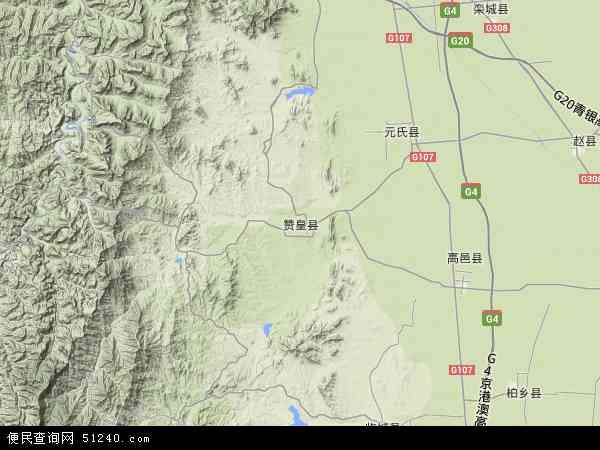 中国河北省石家庄市赞皇县地图(卫星地图)