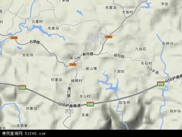 中国重庆市忠县拔山镇地图(卫星地图)