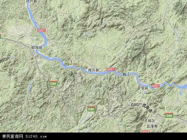 中国广东省肇庆市德庆县地图(卫星地图)