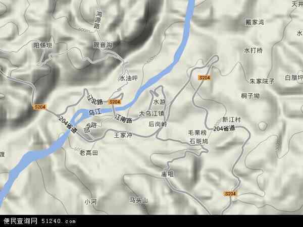 中国贵州省遵义市余庆县大乌江镇地图(卫星地图)