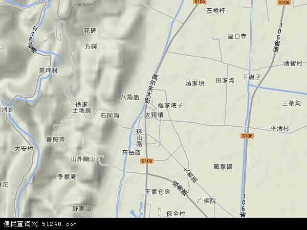 大观镇地形地图