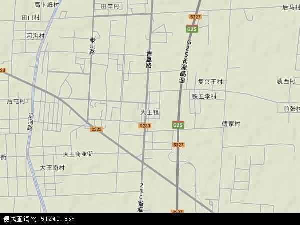 中国山东省东营市广饶县大王镇地图(卫星地图)图片