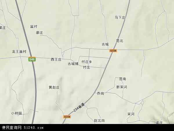 付庄乡地形地图