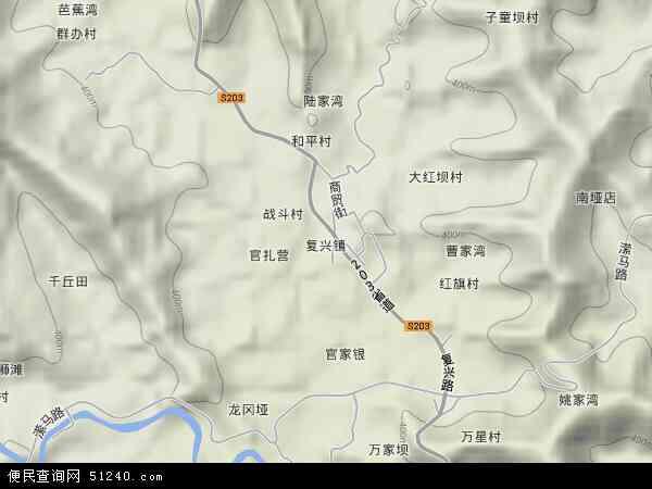 复兴镇地形地图
