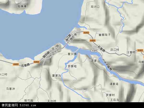 中国重庆市忠县复兴镇地图(卫星地图)
